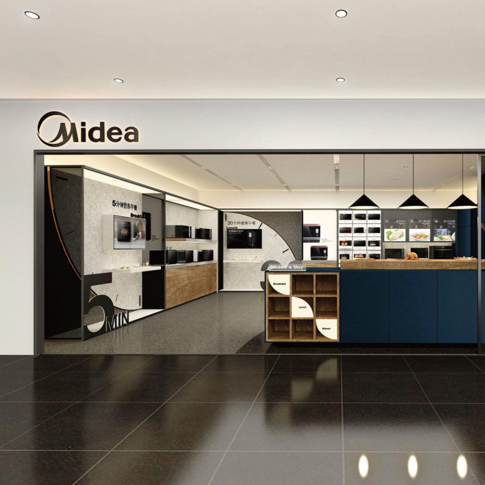 Store Design for Midea Micro Steam Oven