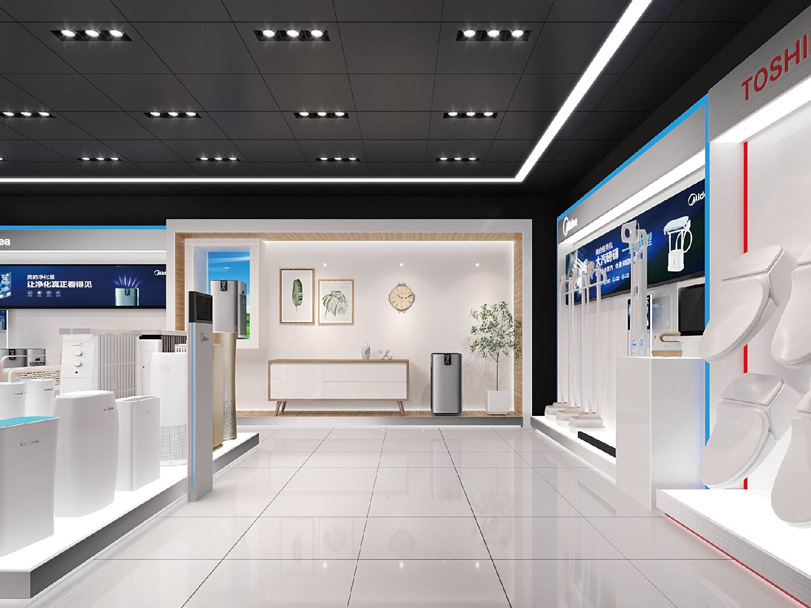 Store design for Media | retail by CMdesign