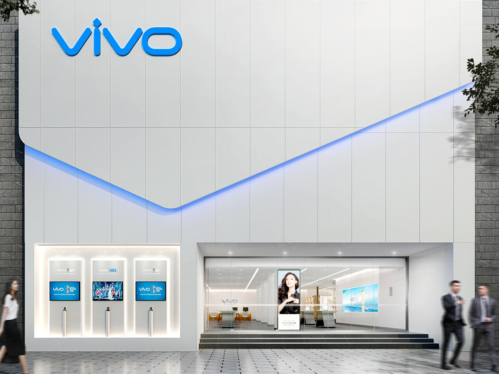 Store design for Vivo Nanjing | retail by CMdesign