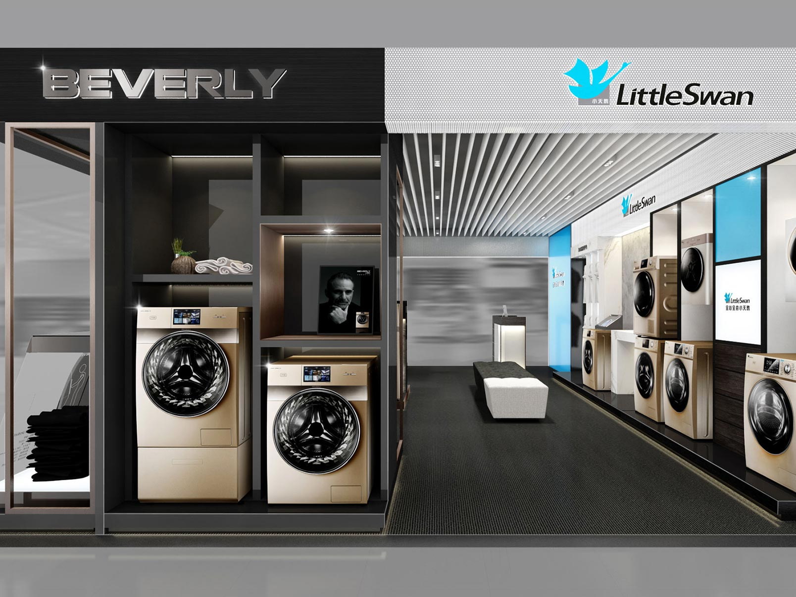 store design for Little Swan | Retail by CMdesign