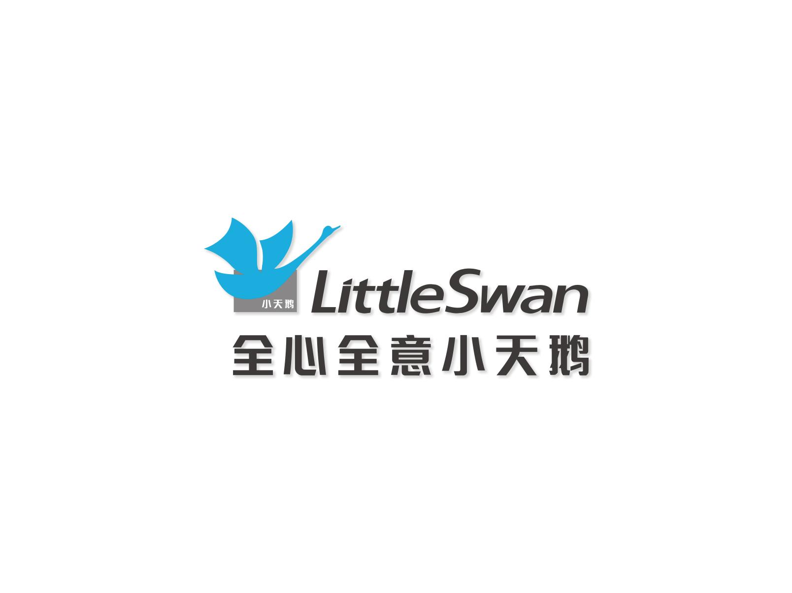Little Swan Store Design | Home Apliances Retail Interior Design