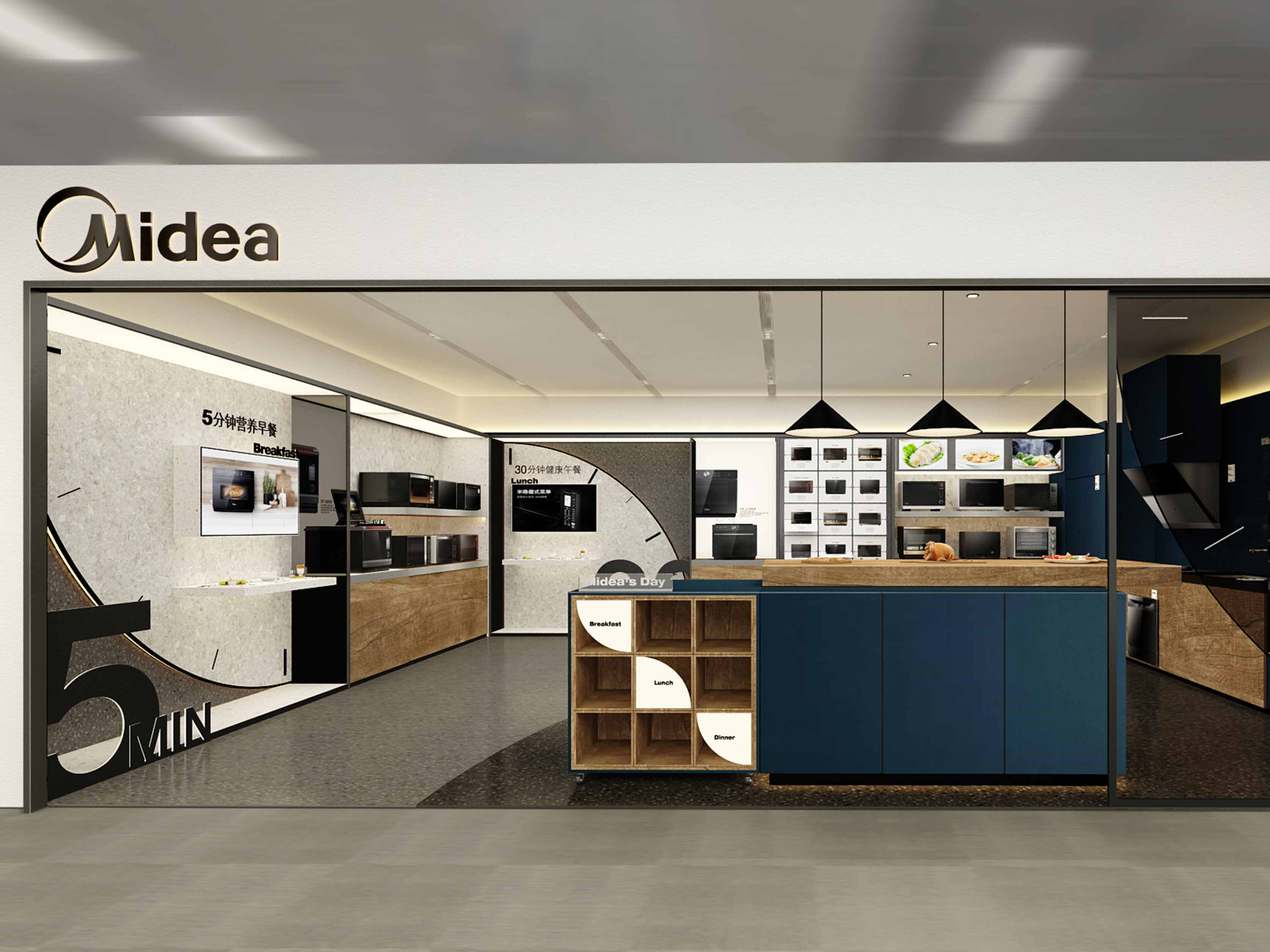 Store Design for Midea Micro Steam Oven