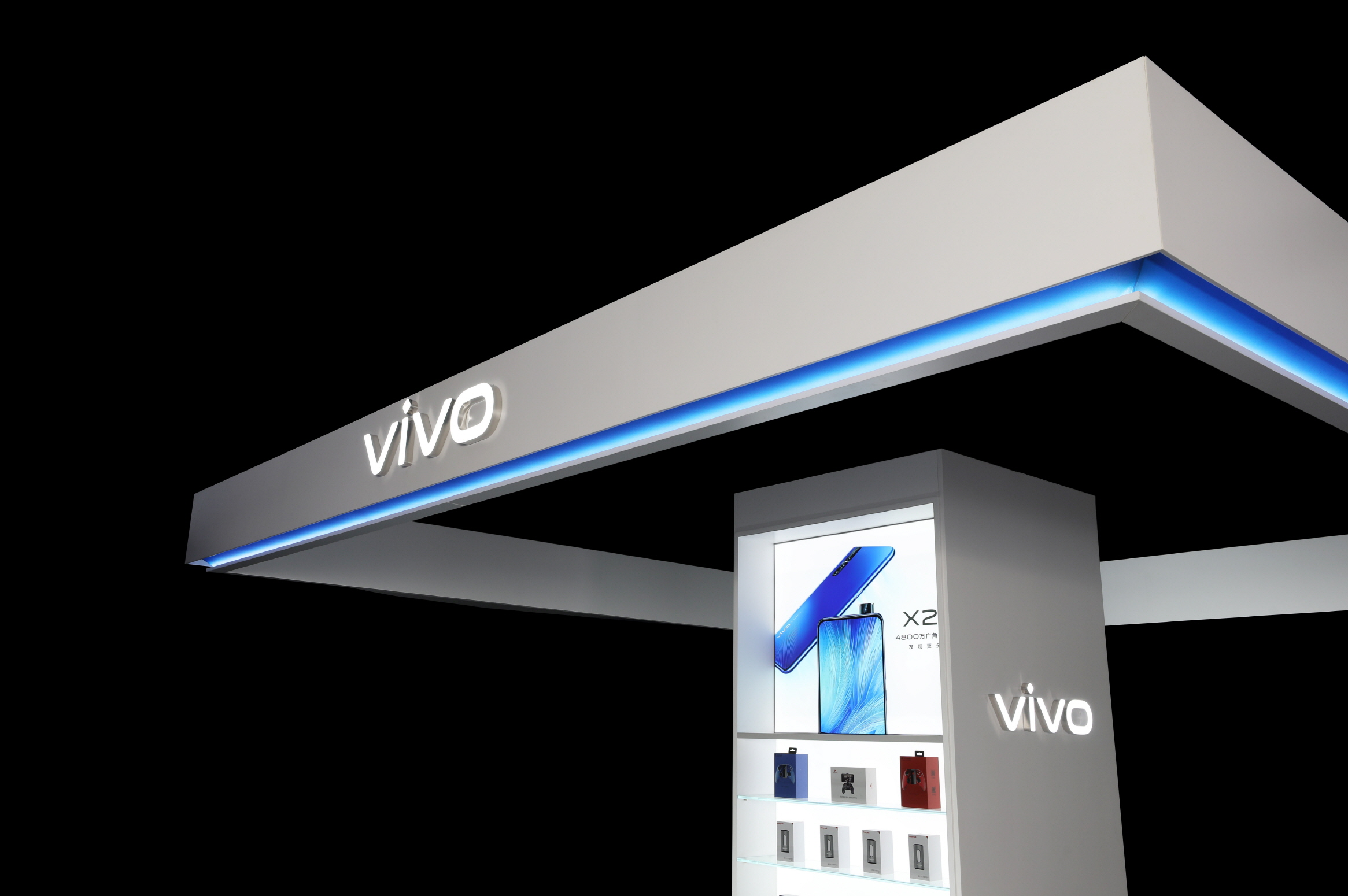 Store Design for Vivo 4.0 | Design CM