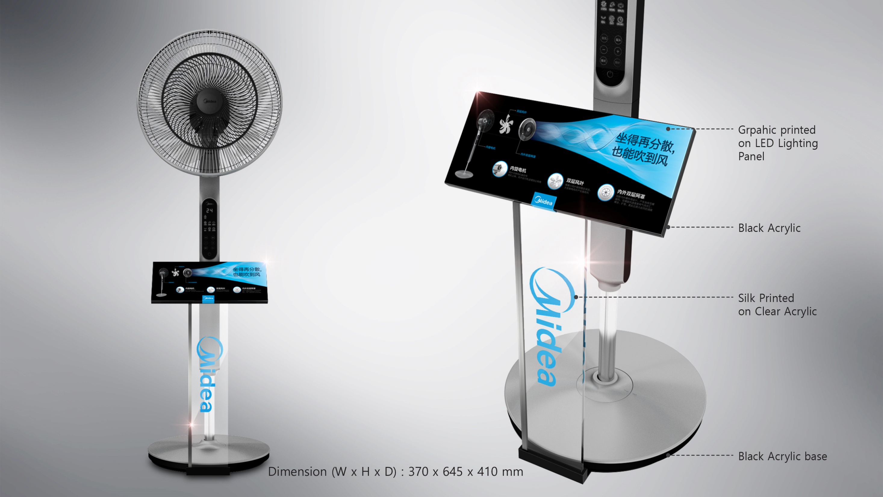 Point of Sales Material for Midea | Retail POP Marketing by CM Design